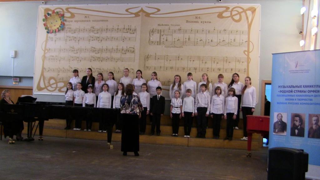 Концертный хор на конкурсе РСО.JPG