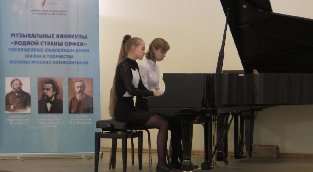 А.Казначеева и Ю.Шафранович на конкурсе РСО.jpg
