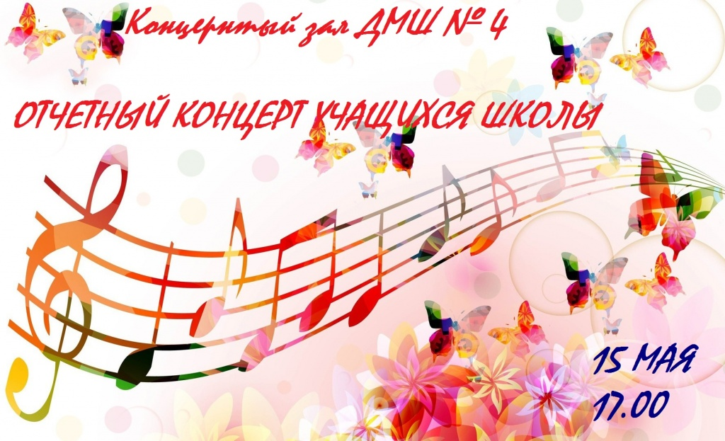 wallpaper-of-music-6 - копия.jpg
